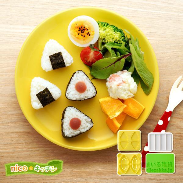 さんかくこにぎりmini×2 おにぎり 20g こにぎり sumairu-com