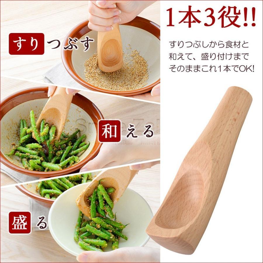 スプーンみたいな  すりこぎ棒 すりこぎ棒 すり棒 すり混ぜ鉢 すり鉢 木製|sumairu-com|02