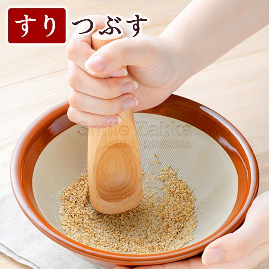 スプーンみたいな  すりこぎ棒 すりこぎ棒 すり棒 すり混ぜ鉢 すり鉢 木製|sumairu-com|04