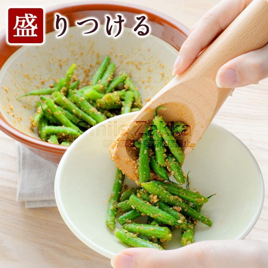 スプーンみたいな  すりこぎ棒 すりこぎ棒 すり棒 すり混ぜ鉢 すり鉢 木製|sumairu-com|06