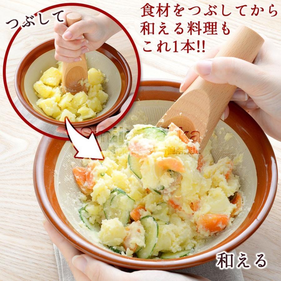 スプーンみたいな  すりこぎ棒 すりこぎ棒 すり棒 すり混ぜ鉢 すり鉢 木製|sumairu-com|07