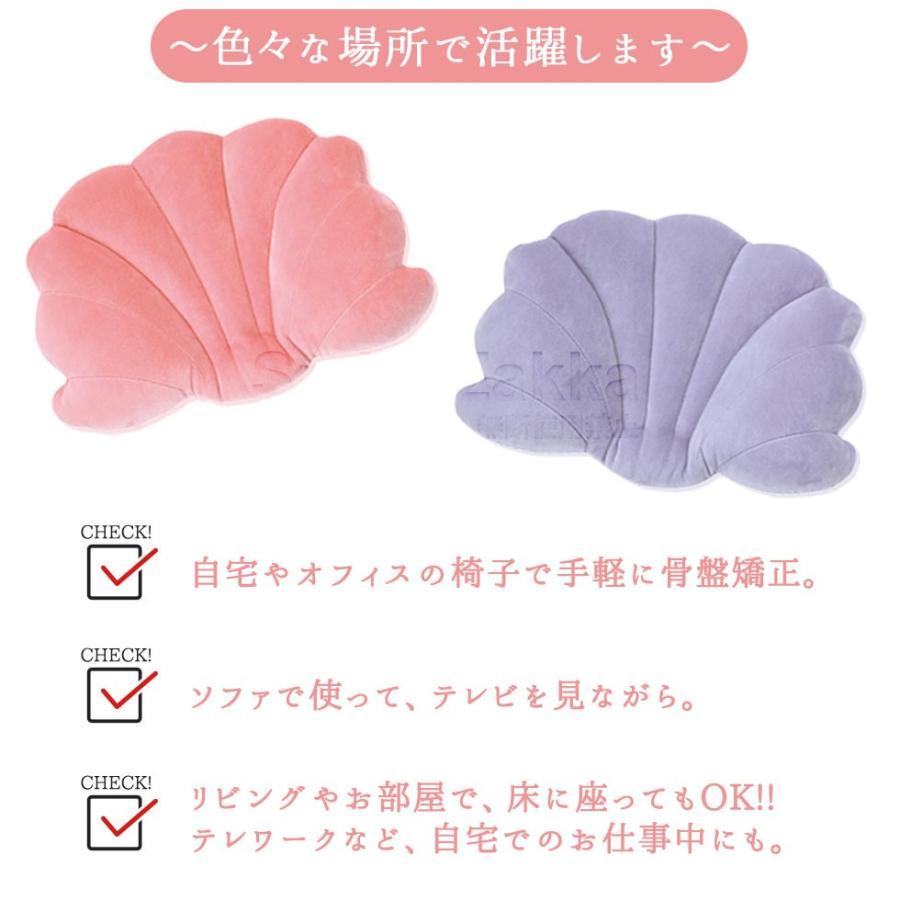 BEAUCURE 骨盤シェル型クッション 平子理沙 骨盤 姿勢 骨盤矯正 クッション 美姿勢 ピンク パープル sumairu-com 06