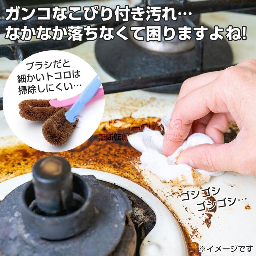 汚れをはぎ取ります! スクレーパー ヘラ へら 掃除 掃除道具 クリーニング sumairu-com 03