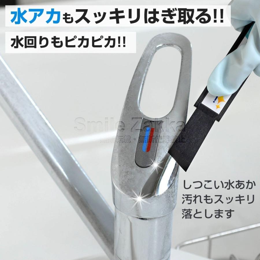汚れをはぎ取ります! スクレーパー ヘラ へら 掃除 掃除道具 クリーニング sumairu-com 05