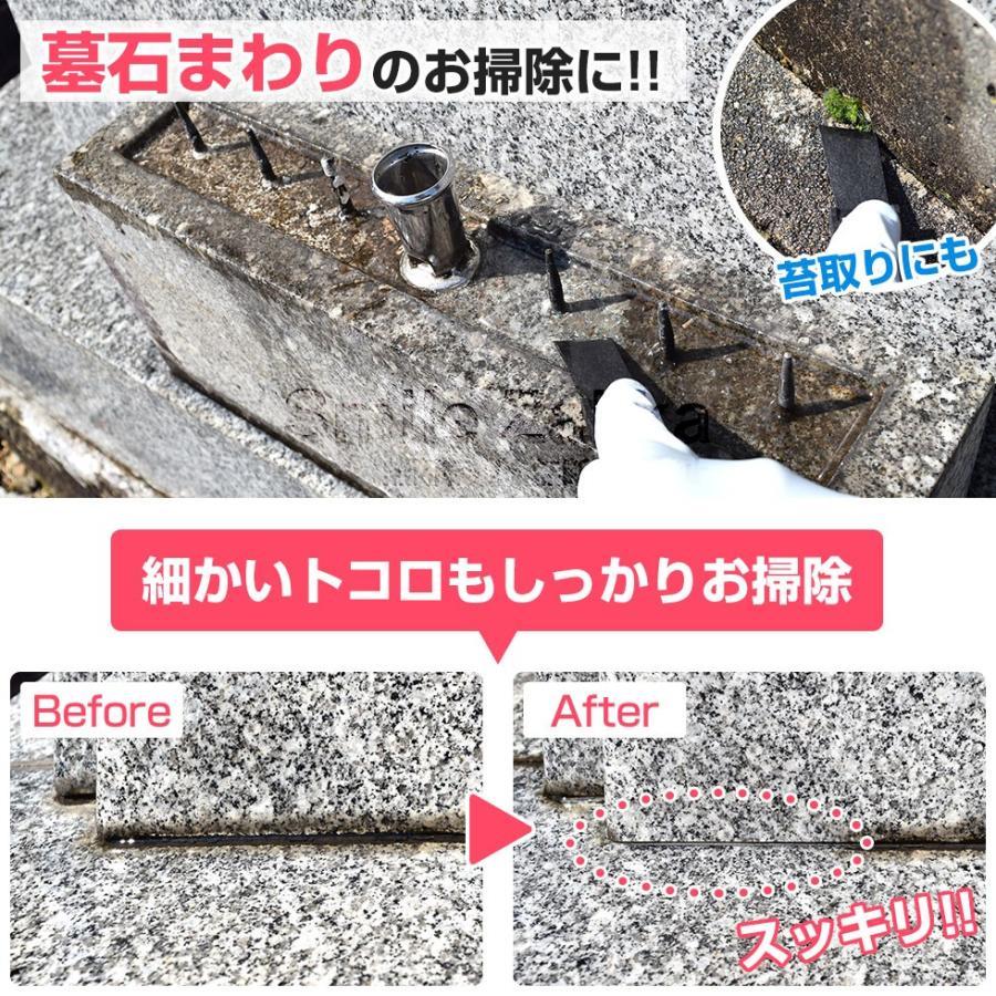 汚れをはぎ取ります! スクレーパー ヘラ へら 掃除 掃除道具 クリーニング sumairu-com 06