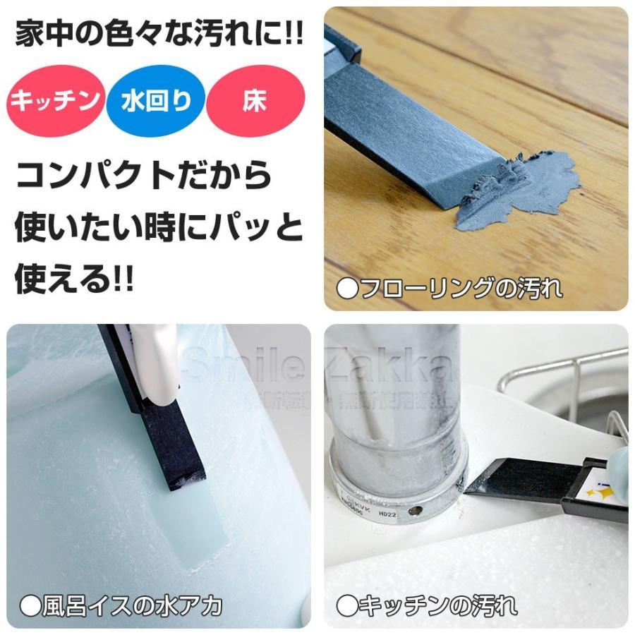 汚れをはぎ取ります! スクレーパー ヘラ へら 掃除 掃除道具 クリーニング sumairu-com 07