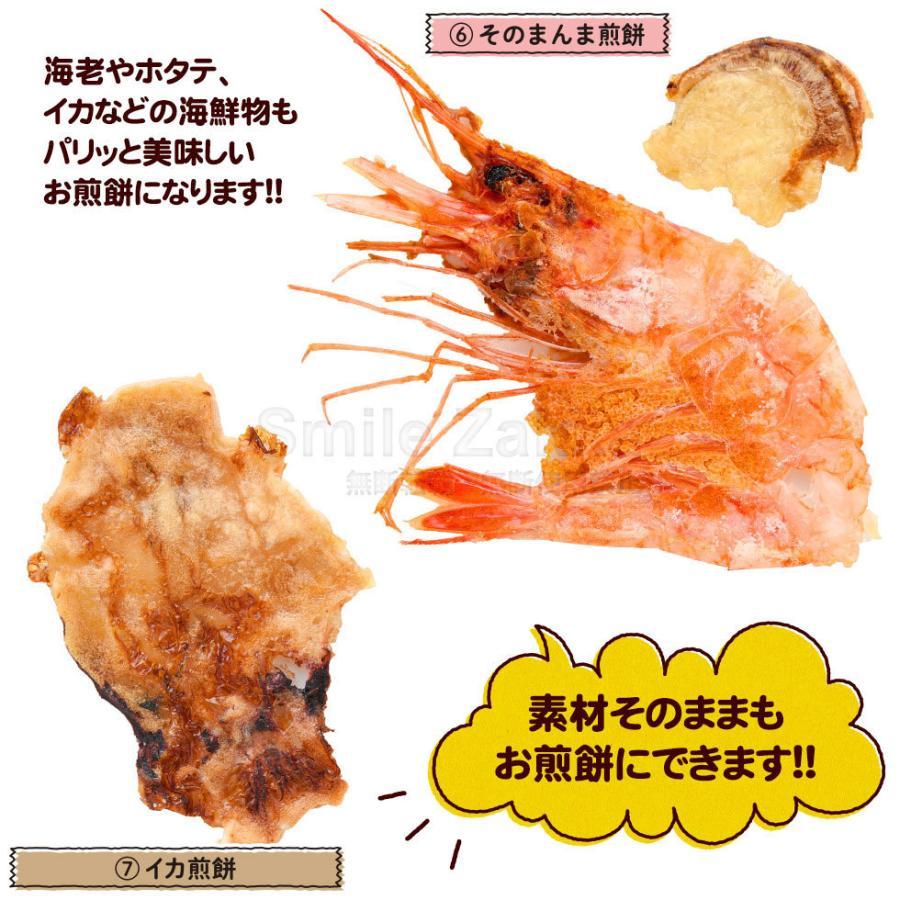 1月20日発売新商品 SNACKY トースター で はさみ焼き スナッキー 残りご飯 ごはん 余ったご飯 煎餅 お煎餅 おせんべい|sumairu-com|08