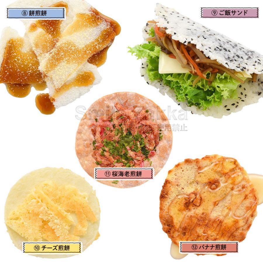 1月20日発売新商品 SNACKY トースター で はさみ焼き スナッキー 残りご飯 ごはん 余ったご飯 煎餅 お煎餅 おせんべい|sumairu-com|09