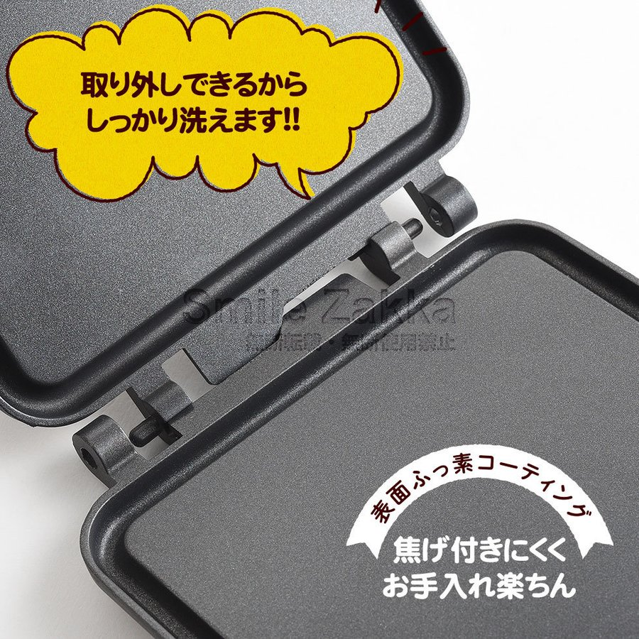 1月20日発売新商品 SNACKY トースター で はさみ焼き スナッキー 残りご飯 ごはん 余ったご飯 煎餅 お煎餅 おせんべい|sumairu-com|10