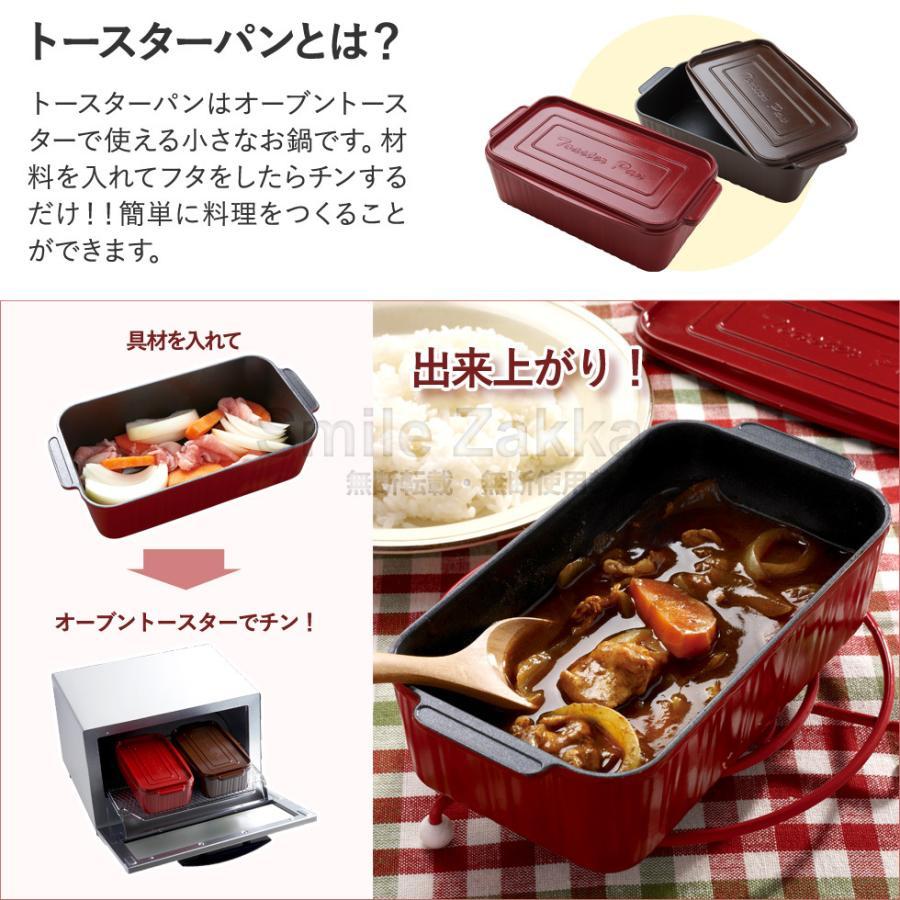 1/29発売新商品 葛恵子のトースターパン専用ミニキッチンツール4点セット|sumairu-com|04