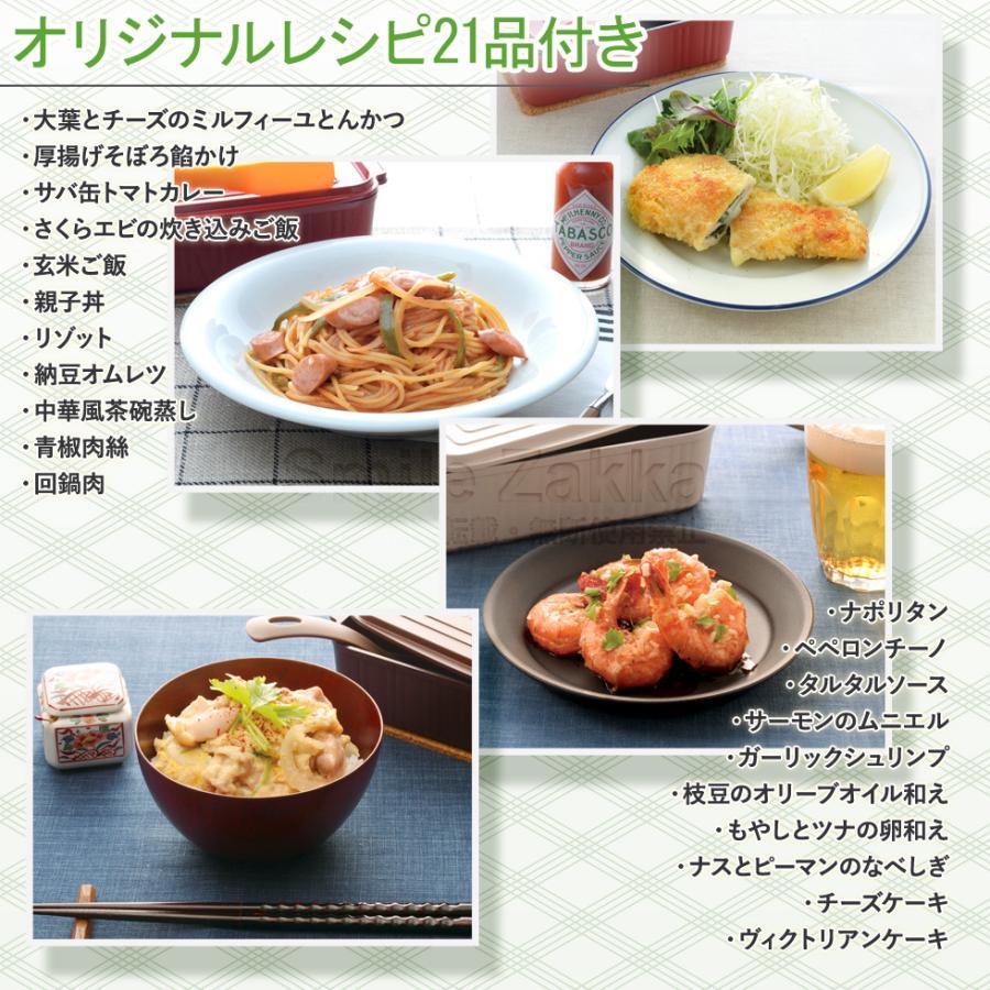 1/29発売新商品 葛恵子のトースターパン専用ミニキッチンツール4点セット|sumairu-com|05