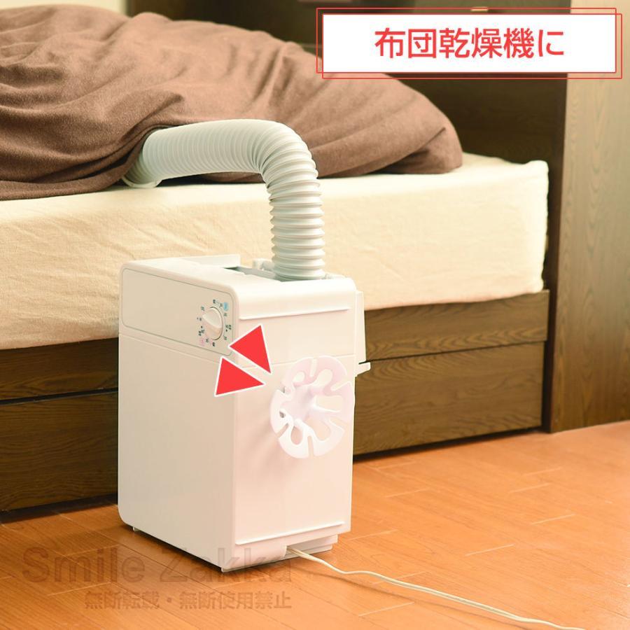 1月20日発売新商品 コードすっきりくるくーる 家電 電気製品 コード 電源コード 収納 スッキリ sumairu-com 06