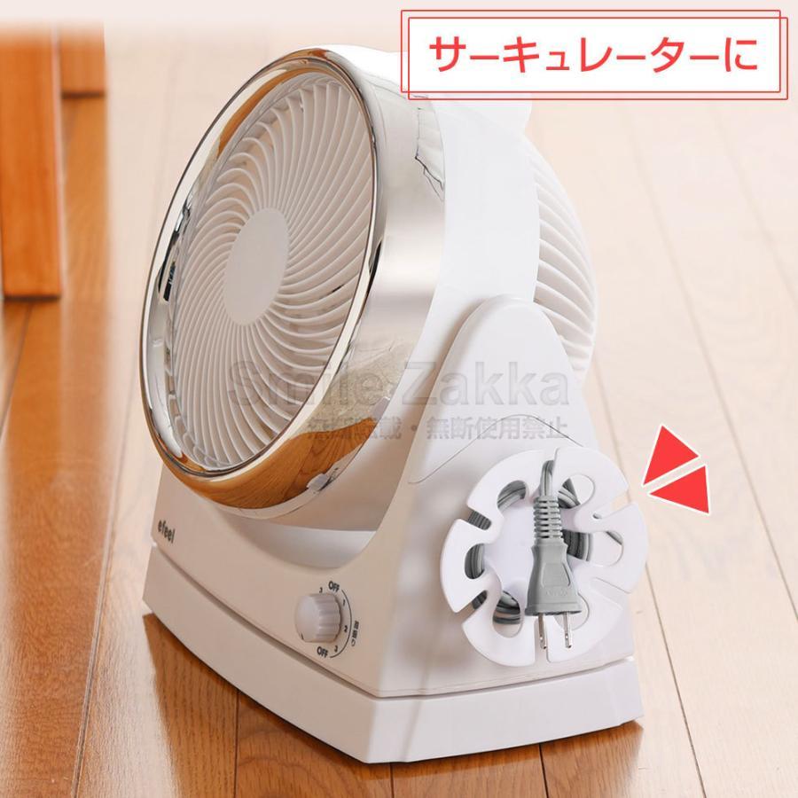 1月20日発売新商品 コードすっきりくるくーる 家電 電気製品 コード 電源コード 収納 スッキリ sumairu-com 07
