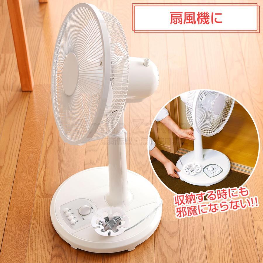 1月20日発売新商品 コードすっきりくるくーる 家電 電気製品 コード 電源コード 収納 スッキリ sumairu-com 08