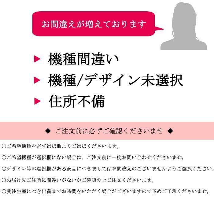 スマホケース 手帳型 iPhone12 抗菌加工 おしゃれ カバー|sumakaba|05