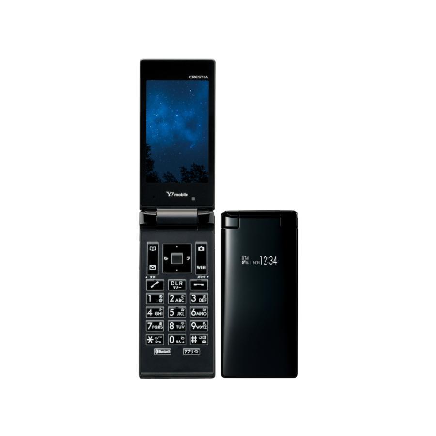 新品 出荷 未使用 CRESTIA 402KC スマホ子機 Bluetooth 白ロム スマートフォン子機 テレワーク 本体 ギフト スマホ同時操作可能 イヤホンマイク