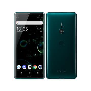 オンライン限定商品 超美品 SIMロック解除済 Xperia XZ3 801SO フォレストグリーン 白ロム softbank 本体 スマートフォン 安全 ソフトバンク SONY