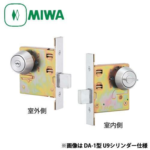 MIWA 本締錠 春の新作 DA-1 美和ロック DAシリーズ 防犯 室外:シリンダー鍵穴 室内:サムターン 防犯対策 完全送料無料
