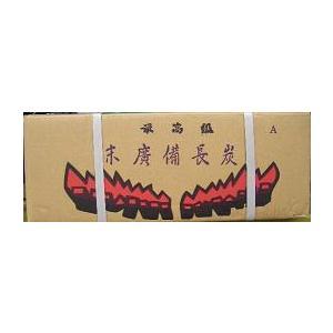 大鋸炭 A (10kg) 中国産 四角形|sumi-888