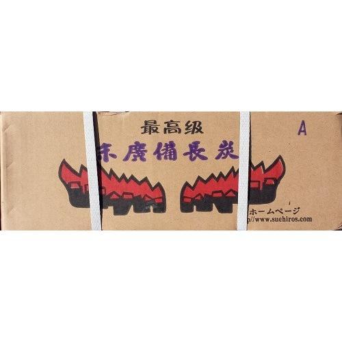 (10kg×2箱)で1口 大鋸炭 A (10kg) 中国産 四角形|sumi-888|03