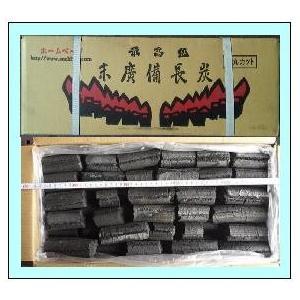 (火鉢・囲炉裏・七輪)などに! 穴が無い大鋸炭 (特丸カット) 15kg 中国産 丸形|sumi-888