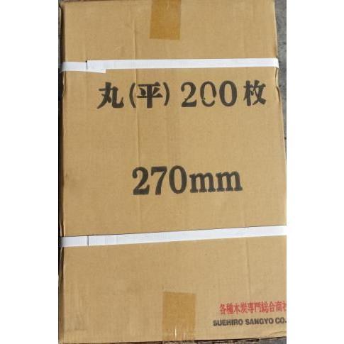 使い捨てアミ  27平 (1箱/200枚入り) (七輪・バーベキュー・焼肉用焼き網)|sumi-888|02