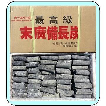 ◆セール特価品◆ 末廣備長炭 V丸小 人気ブランド 長さ10cm以下 ベトナム産 15kg φ約2.5cm以下