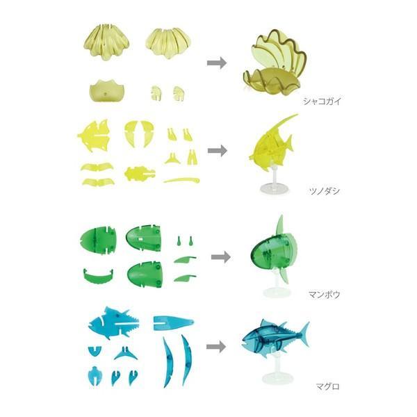 EARTH PIECE アースピース / オーシャン シーズン2 カプセルトイ sumida-aquarium 04