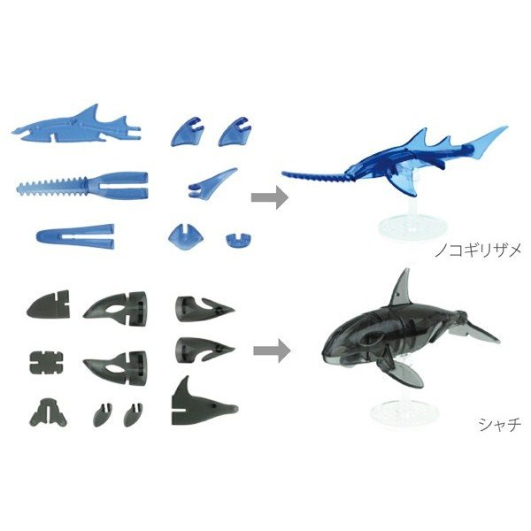 EARTH PIECE アースピース / オーシャン シーズン2 カプセルトイ sumida-aquarium 05