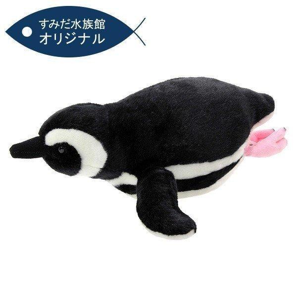 すみだ水族館 オリジナル 飼育員監修 スイミング マゼランペンギン ぬいぐるみ Mサイズ|sumida-aquarium