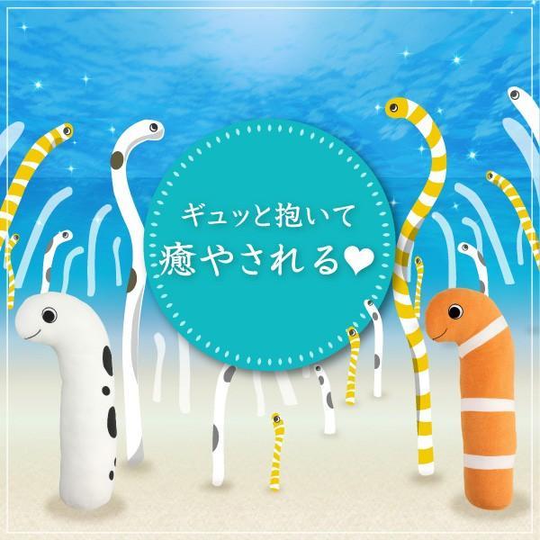すみだ水族館 ニシキアナゴ 抱き枕 クッション sumida-aquarium 02