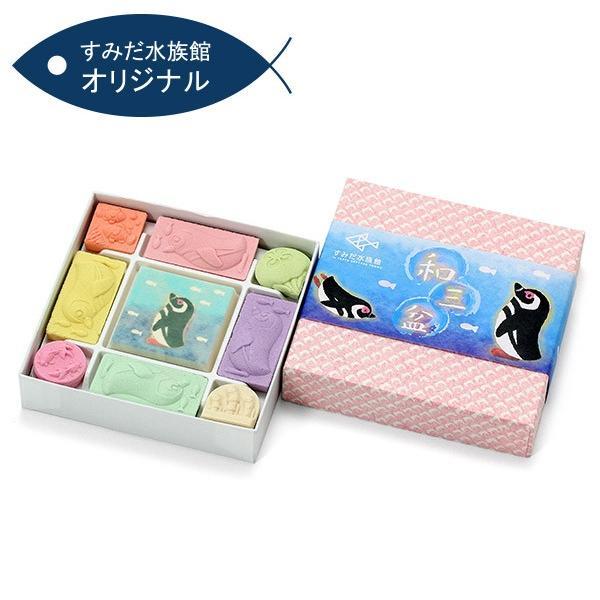 すみだ水族館 オリジナル 和三盆 ペンギン お菓子 和菓子|sumida-aquarium