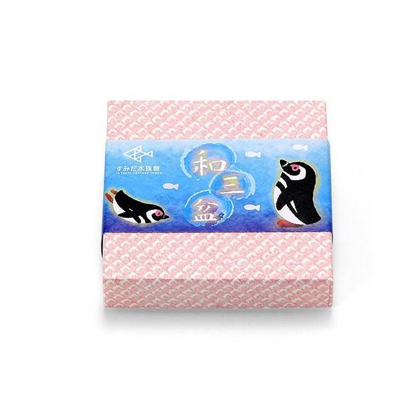 すみだ水族館 オリジナル 和三盆 ペンギン お菓子 和菓子|sumida-aquarium|02