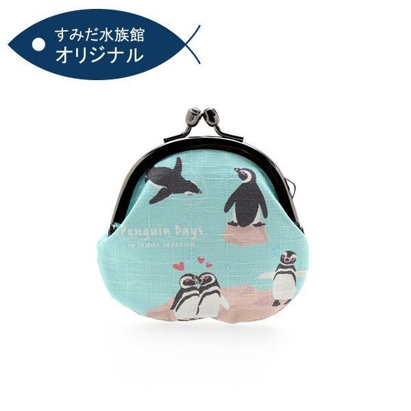 すみだ水族館 オリジナル ペンギン がま口 コインケース|sumida-aquarium