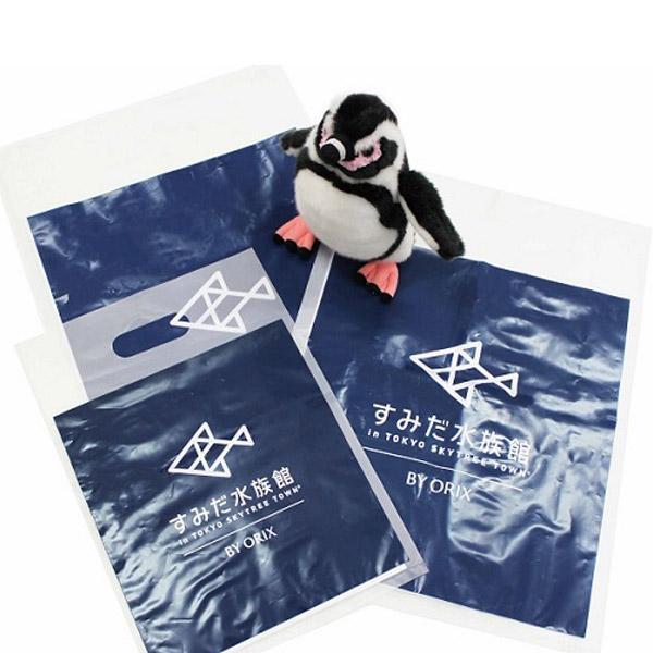 すみだ水族館 ショップ袋(1枚) sumida-aquarium