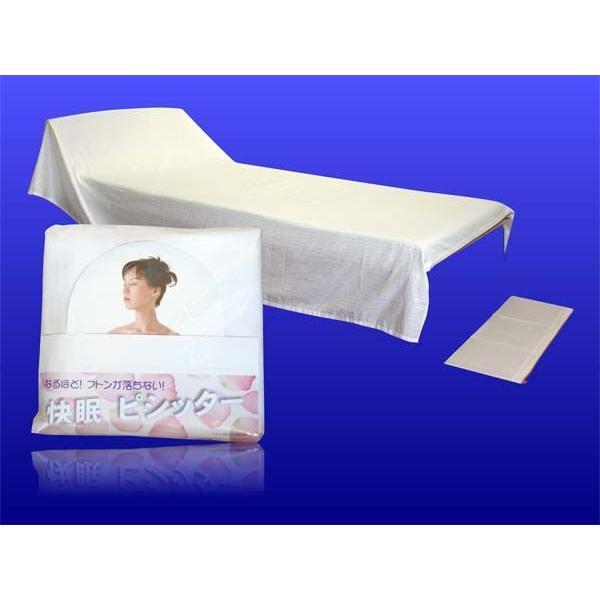 【ピシッター標準シーツセット】★ふとんの落下を防止して、ベッドメイクも簡単きれいにできる アイデア寝具(特許取得) sumidalifeshop
