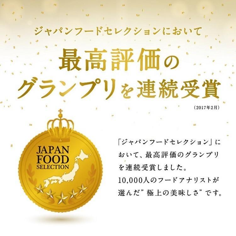 バナナ 甘熟王ゴールドプレミアム 9~10パック スミフル 最高級 sumifru 05