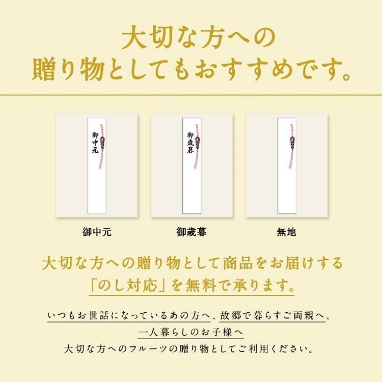 スミフル開発品種 バナナ キウイーナ 3パック 数量限定販売|sumifru|06