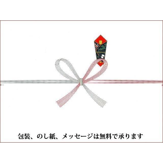 「加賀の彩り(F)」 金沢、加賀の伝統の味を豪華に詰め合わせ 御中元 御歳暮 ご贈答品に sumigen 09
