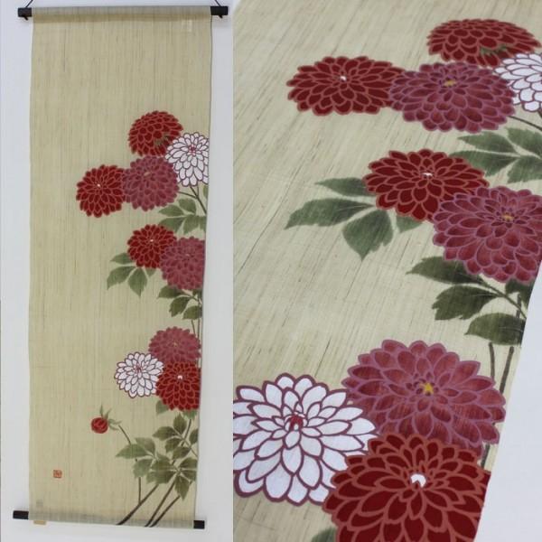 麻布 タペストリー 壁飾り 壁飾り ダリア 手描き 45×130 TP90077