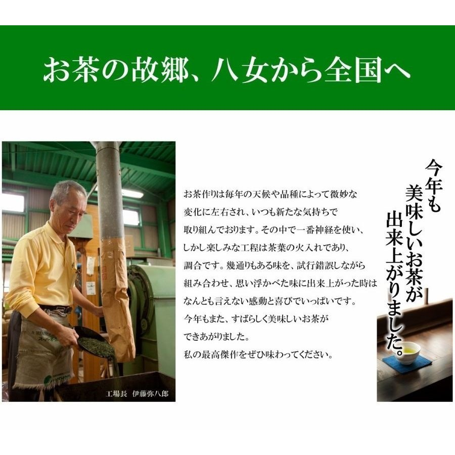 柚子こしょう(40g) sumino-yamecha 05