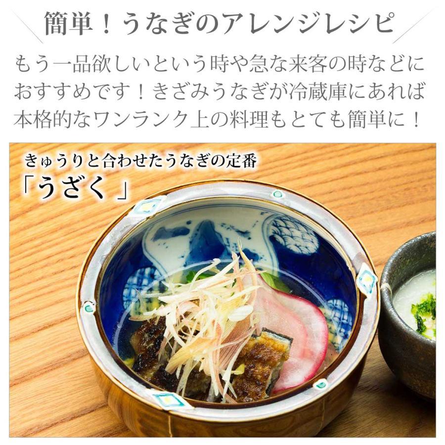 【送料無料】【ギフト可】簡単 ひつまぶし きざみ うなぎの蒲焼き×5食セット  ひつまぶし ちらし寿司 冷凍食品 惣菜(80gパック×5)|sumiyaki-unafuji|09