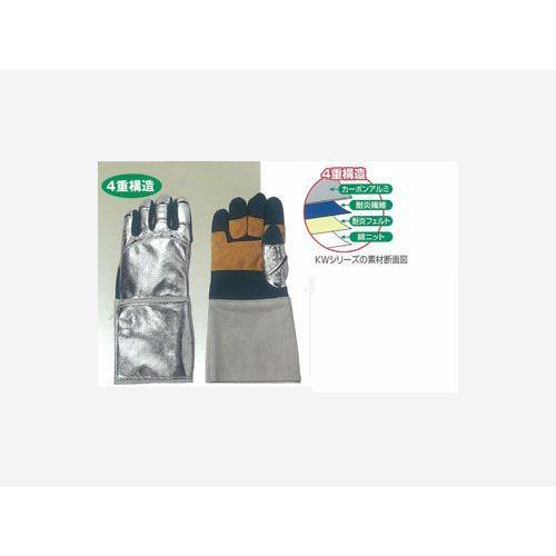 耐熱手袋 KW-100-38 KW-100-38 KW-100-38 231