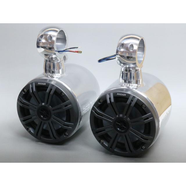 キッカー 6.5インチ アルミウェイクタワースピーカー 2way 防水スピーカー