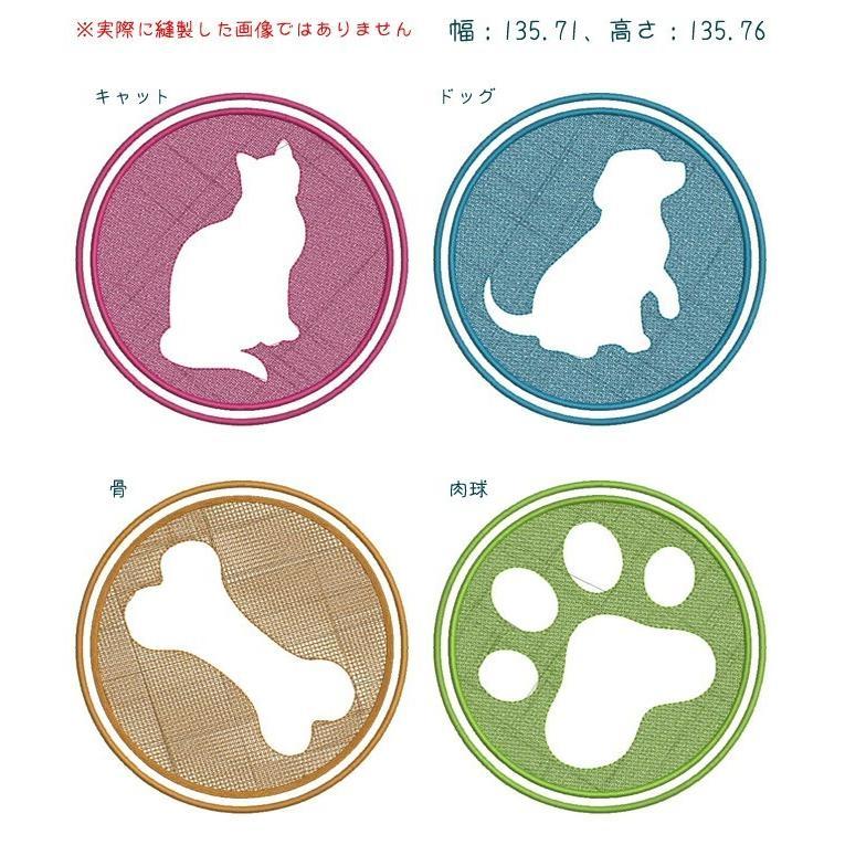キャット 51犬種デザイン 3Dシルエット バスタオル sun-a-r 05