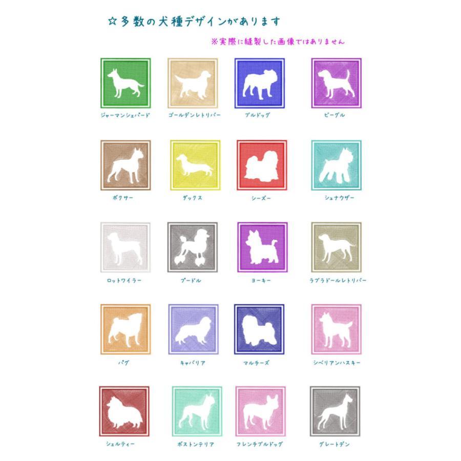 キャット 51犬種デザイン 3Dシルエット バスタオル sun-a-r 06