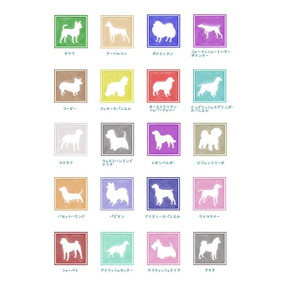 キャット 51犬種デザイン 3Dシルエット バスタオル sun-a-r 07