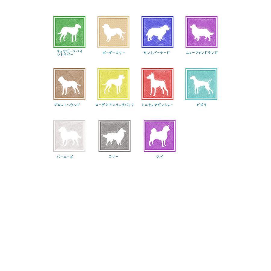 キャット 51犬種デザイン 3Dシルエット バスタオル sun-a-r 08