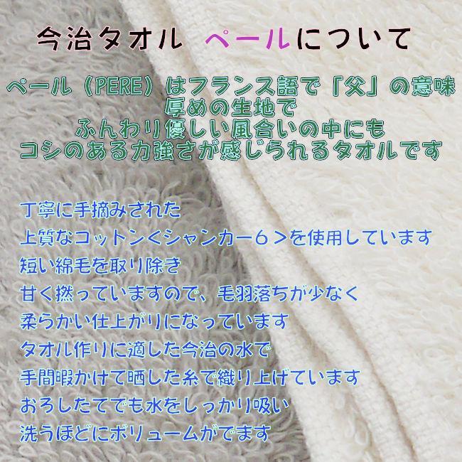 ☆今治タオル 仕様☆  51犬種別シルエットししゅう フェイスタオル 2枚セット|sun-a-r|03