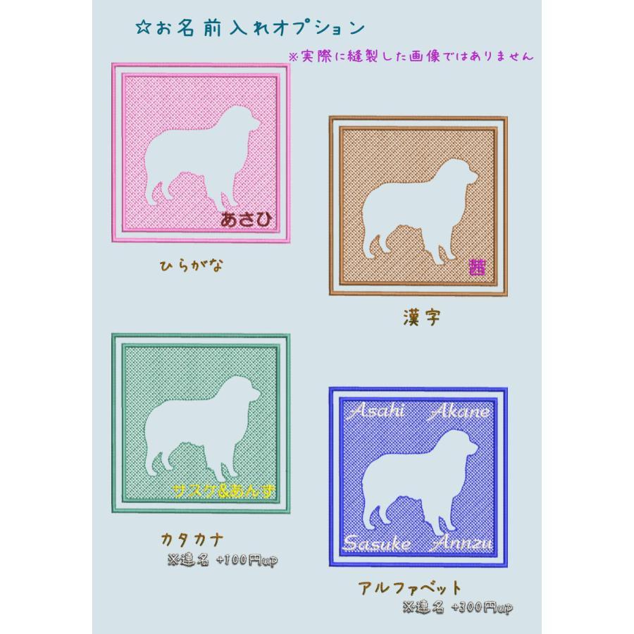 ☆今治タオル 仕様☆  51犬種別シルエットししゅう フェイスタオル 2枚セット|sun-a-r|05